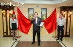Профессиональный тамада Алексей Кожемякин из Алматы