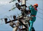 Электромонтажные работы любой сложности в Алматы