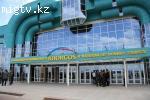 ШОППИНГ-ТУР В ХОРГОС из Алматы