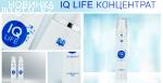 IQ-LIFE  Умный йод