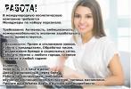 """Международный Онлайн проект """"Экспресс- Карьера"""""""