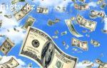 Деньги под процент без риска