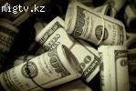 Финансовое соглашение между серьезными частными